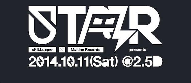 イラスト・音楽のネットレーベルが共演! sKILLupperとマルチネでパーティー開催