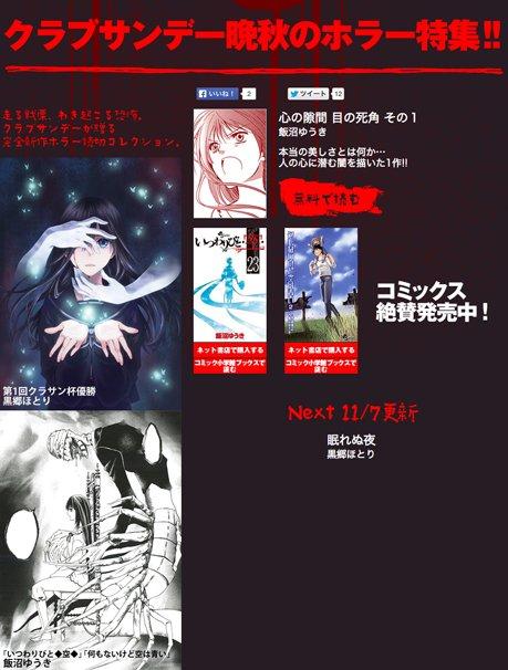 スクリーンショット/(C)Shogakukan Inc.
