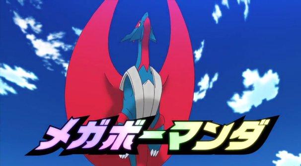 スクリーンショット/(C)2014 Pokémon. ©1995-2014 Nintendo/Creatures Inc. /GAME FREAK inc.