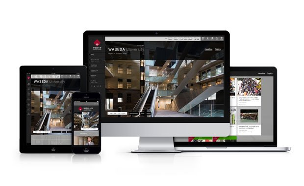 早稲田大学のWebサイトがリニューアル 既存大学サイトと一線画す