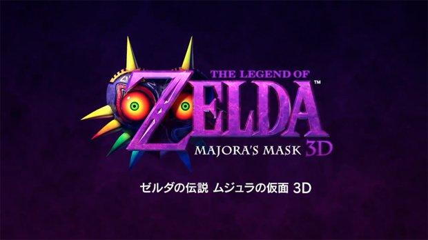あの異色作をリメイク! 3DSで『ゼルダの伝説 ムジュラの仮面 3D』2015年春発売