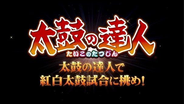 RE_ゲーム実況とゲーム大会の祭典「闘会議2015」発表会---2014-12-18-18-00開始---ニコニコ生放送-(5)