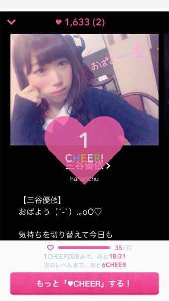 アイドル応援アプリ「CHEERZ」 ビジュアルブックを発刊