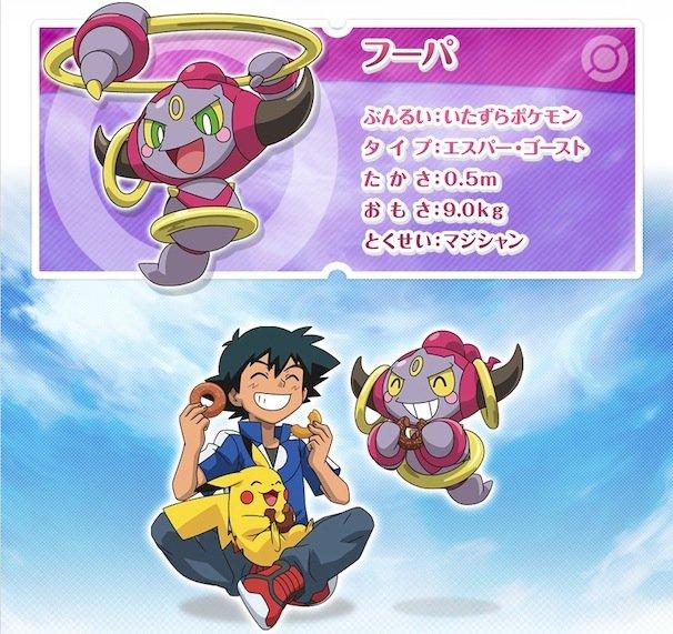 画像は公式サイトのスクリーンショット/(C)Nintendo・Creatures・GAME FREAK・TV Tokyo・ShoPro・JR Kikaku/(C)Pokémon ©2015 ピカチュウプロジェクト/(C)2015 Pokémon. ©1995-2015 Nintendo/Creatures Inc./GAME FREAK inc.
