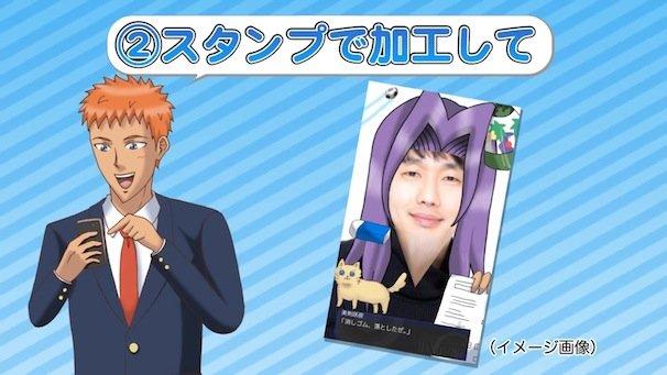 画像は公式PVのスクリーンショット/(C)Team YokkyuFuman | Tohoku Penet Inc.