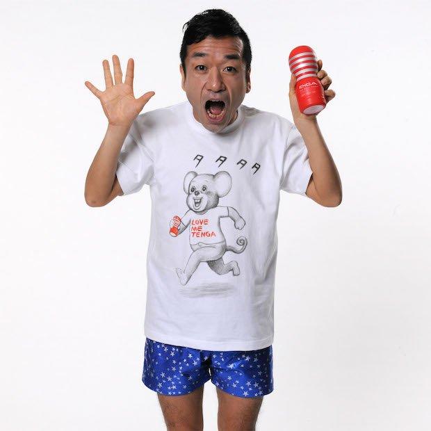 まん○画太郎×TENGA コラボTがすばらしい! モデルは猫ひろし