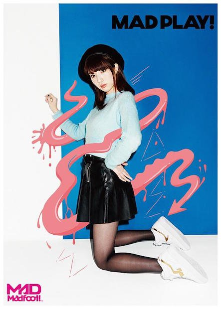 GIFアニメ×スニーカー! グリグリ動く人気ファッションモデル