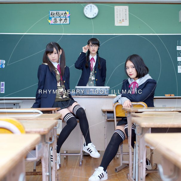 最新シングル『IDOL ILLMATIC』通常盤ジャケット/左からHIMEさん、HIKARUさん、MIRIさん