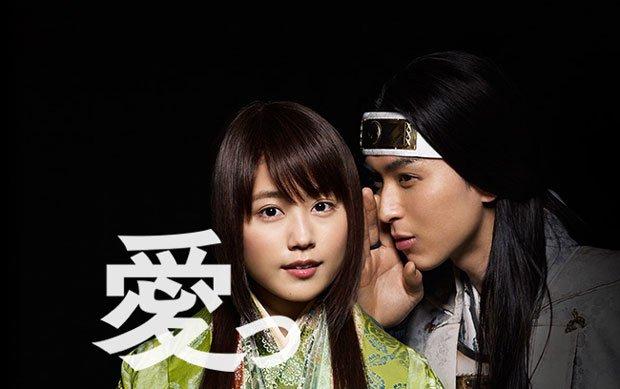 メンヘラかぐや姫と出会って10秒で結婚 auの新CMに有村架純