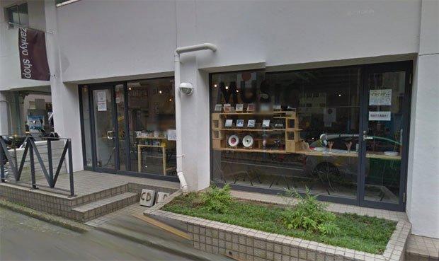 残響shopがまさかの閉店 インディーズロックの発信地