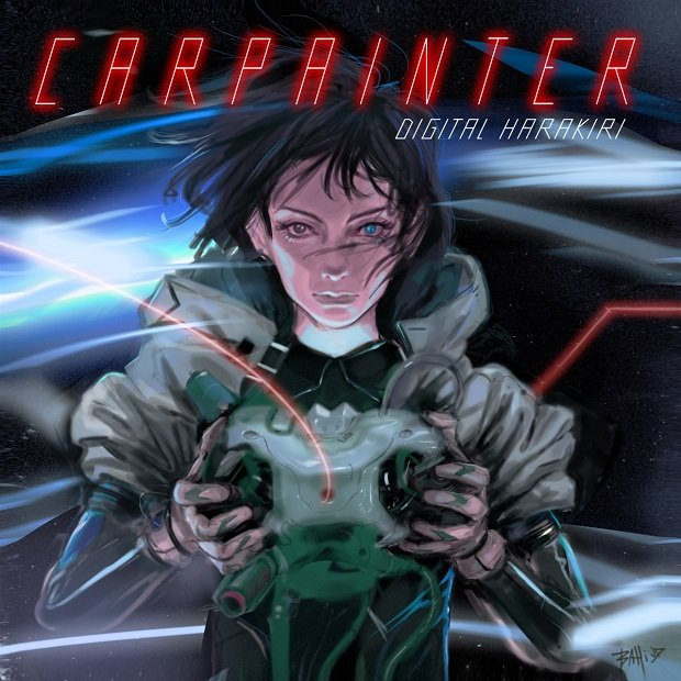 Carpainterがアナログリリース! Bahi JDによるジャケットもヤベェ