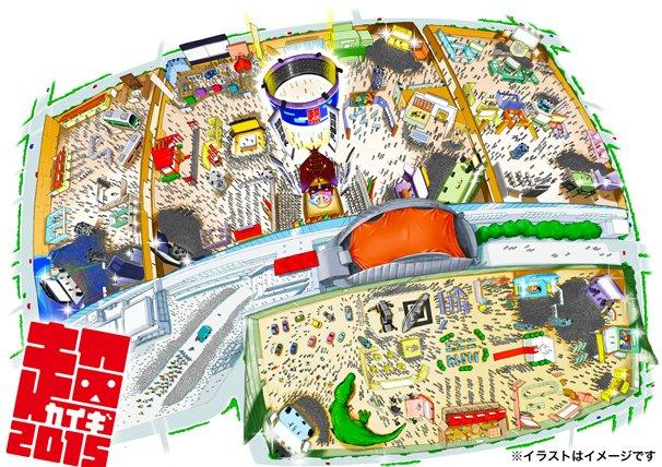 「ニコニコ超会議2015」イメージマップ