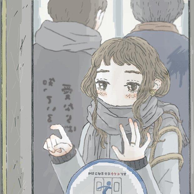 文科系女子ラッパー泉まくらの新譜特設サイト! 音源や特別漫画を公開