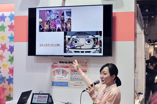 松澤アナと振り返る 「アニメパス」2014年夏〜冬のTOP10は?