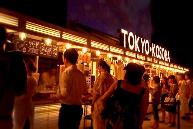 GWの夜はルミネ新宿の屋上で! 映画無料上映×ビアガーデンではじけるっ