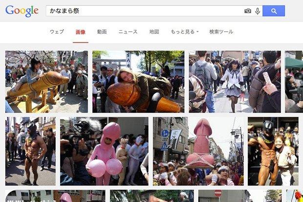 どうなる? 日本の奇祭 かなまら祭が記念撮影用モニュメント自粛へ