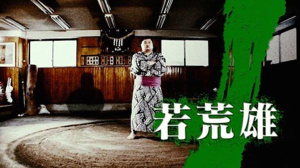 大相撲in超会議の全貌が明らかに! 琴欧洲、高見盛ら250名の力士参戦