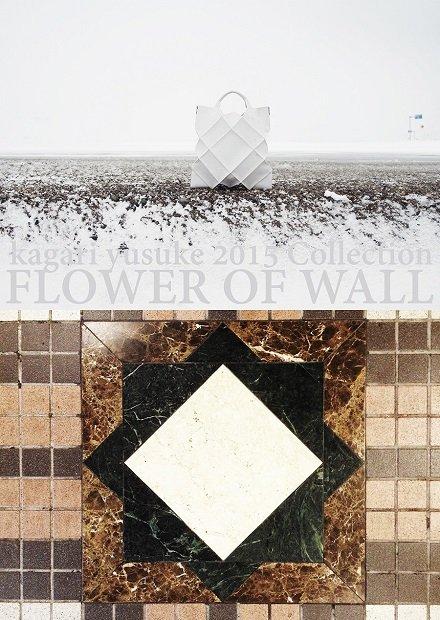 壁のようなカバン作家kagari yusuke 新作個展「FLOWER OF WALL」