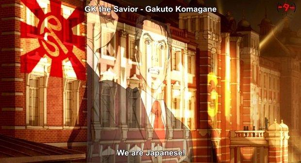 過激に描かれる近未来の日本 R-18アニメ「イブセキヨルニ」Web公開