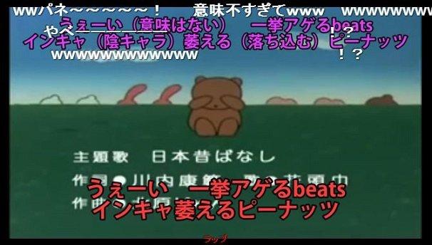 「日本昔話のエンディングをギャル語で歌ったらバイブスがアガった」スクリーンショット2
