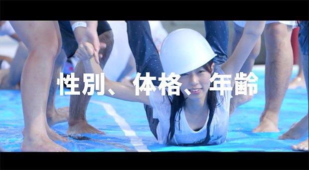 サイプレス上野が「ローション大運動会」テーマ曲提供 ペペを浴びろ〜!