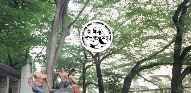 渋谷に筋肉アイドル降臨! ムッキムキのマッチョ29デビューイベント開催