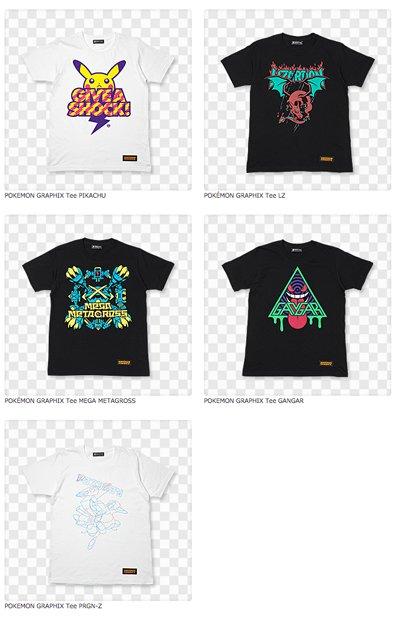 超COOLなポケモンTシャツ! NC帝國がピカチュウやゲンガーをデザイン