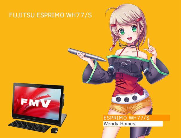 「ESPRIMO WH77/S」の「Wendy Homes」/画像はコンテスト特設ページより
