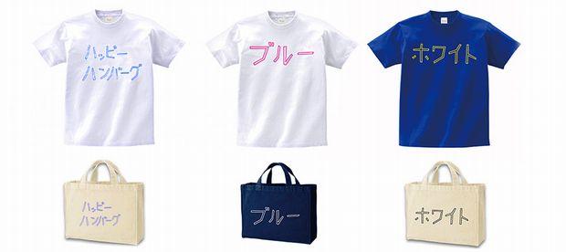 青にする? それとも白? 色がテーマの「IROZA」が2色で期間限定出店