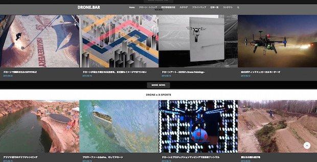 ドローンの可能性を探るポップなメディア5選 活躍実績から驚きの空撮映像まで