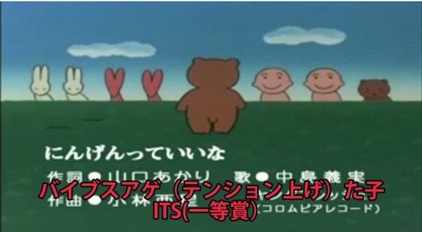 「日本昔話のエンディングをギャル語で歌ったらバイブスがアガった」スクリーンショット1