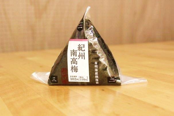 手巻おにぎり 紀州南高梅(164kcal/110円)