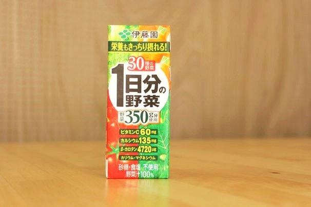 伊藤園 一日分の野菜(69kcal/100円)
