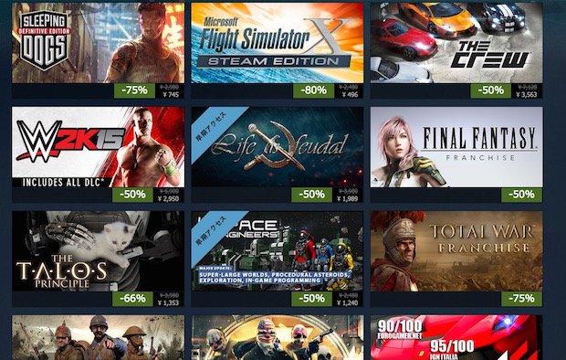 Steamサマーセール6日目!「FF13」が900円で買えるぞおおおおおおおお