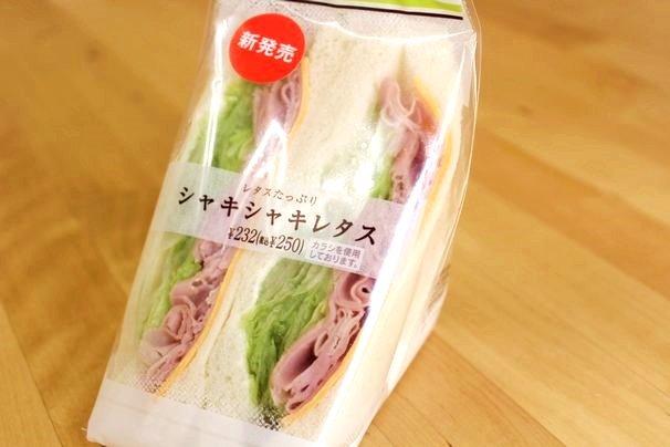 レタスたっぷり!シャキシャキレタスサンド(225kcal/250円)