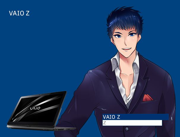 「VAIO Z」の「Z」/画像はコンテスト特設ページより