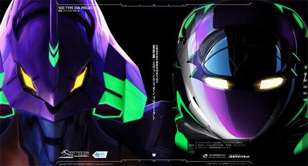 エヴァ新幹線が今秋運行! 車両監修に庵野秀明、デザインに山下いくと