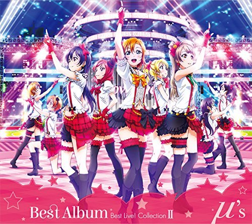 『μ's Best Album Best Live! Collection II』ジャケット
