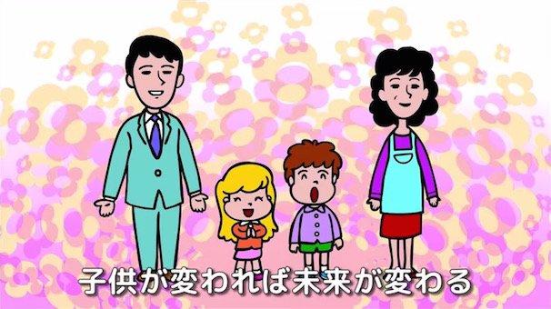 「アニマルくんと京子ちゃん」/動画のスクリーンショット