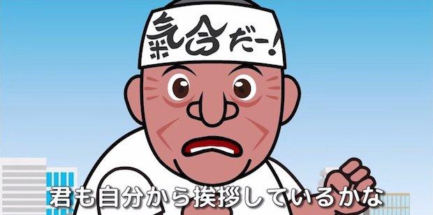 Flashアニメで学ぶ「未来の変え方」 東京都と「鷹の爪」DLEがコラボ!