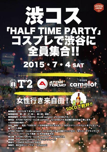 「渋コス2015」渋谷の人気クラブ3店舗がコスプレギャルで溢れるっ!