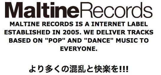 画像はMaltine Recordsより