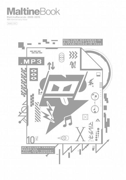 マルチネ10周年記念誌「MaltineBook」詳細発表! アルバムDLコードも付属
