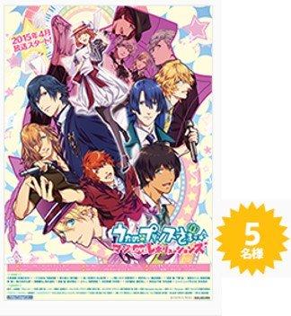 ST☆RISHとQUARTET NIGHTメンバー11人のサイン入り番宣ポスターイメージ画像