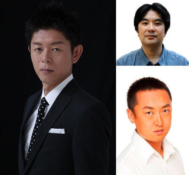 左:島田秀平さん、右上:エスパー小林世征さん、右下:キックさん