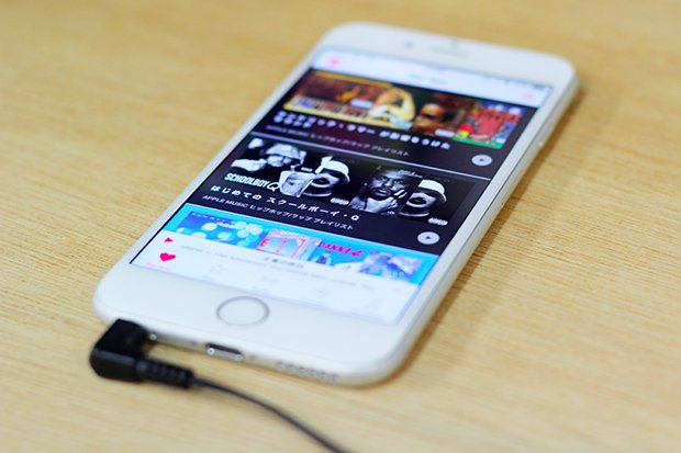 Apple Musicの本質は「月額定額制」にあらず! 音楽体験を変える鍵となる機能とは?
