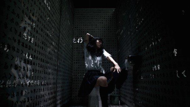 『スピードと摩擦』MV2