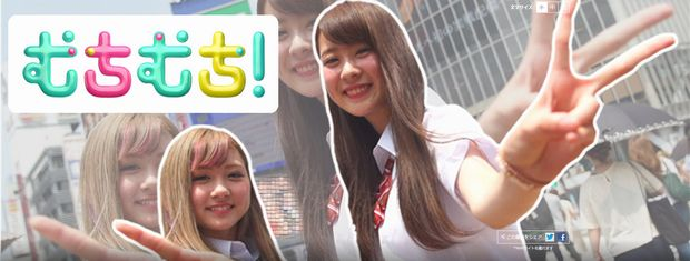 NHKで無知な女子高生が旅する新番組「むちむち!」 語りは高田純次