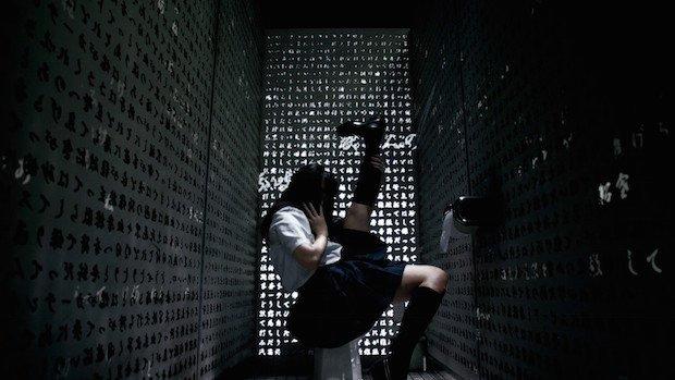 amazarashi「スピードと摩擦」MV解禁 狂気の女子高生と現代アートの融合