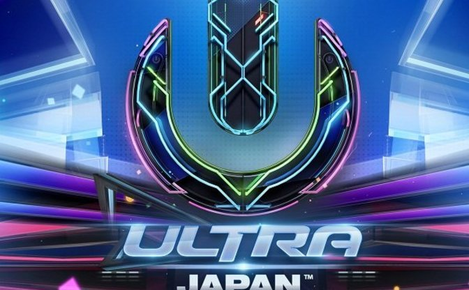 「ULTRA JAPAN」公式コンピにDavid Guetta、Nicky Romeroら参加